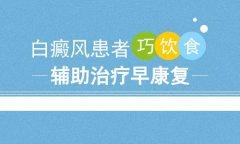 云南最好的白癜风医院-昆明市白癜风医院