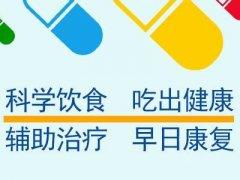 云南最好的白癜风医院-云南省权威白癜风医院